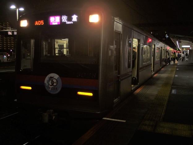 Photos: 京成線千住大橋駅3番線 京成3028F(相互直通50周年記念HM)快速佐倉行き