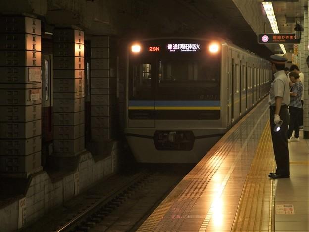 a19 9201f localidai sinnyu