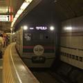 都営浅草線高輪台駅1番線 京成3042F(110周年HM)普通西馬込行き進入