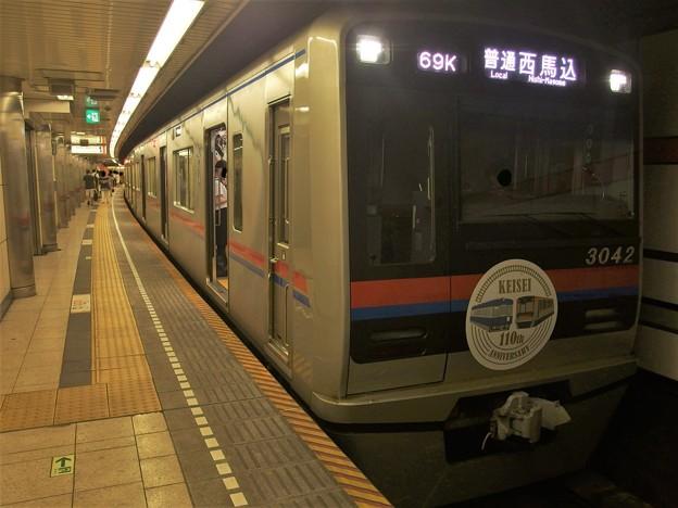 都営浅草線高輪台駅1番線 京成3042F(110周年HM)普通西馬込行き