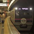 都営浅草線高輪台駅1番線 京成3042F(110周年HM)普通西馬込行き進入(2)