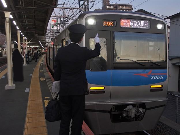 京成本線高砂駅1番線 京成3055Fアクセス特急京急久里浜行き表示確認