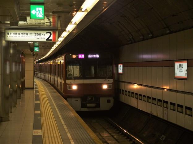 都営浅草線高輪台駅2番線 京急1707F快速成田空港行き進入(2)