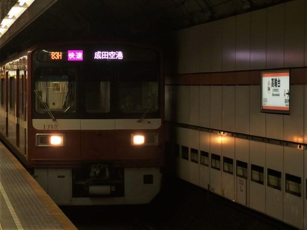都営浅草線高輪台駅2番線 京急1707F快速成田空港行き進入