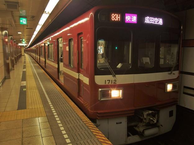 Photos: 都営浅草線高輪台駅2番線 京急1707F快速成田空港行き