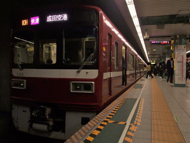 都営浅草線泉岳寺駅3番線 京急1707F快速成田空港行き