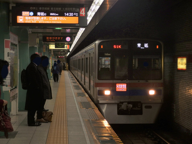 都営浅草線泉岳寺駅4番線 京成3798Fエアポート快特青砥行き進入