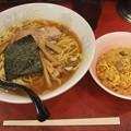 Photos: らーめんほん田 ラーメン半チャーハンセット