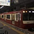 Photos: 京成押上線青砥駅1番線 京急1033F普通三浦海岸行き(2)