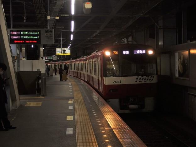 京成押上線青砥駅1番線 京急1033F普通三浦海岸行き進入