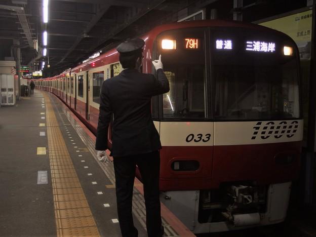 京成押上線青砥駅1番線 京急1033F普通三浦海岸行き表示確認