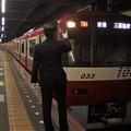 Photos: 京成押上線青砥駅1番線 京急1033F普通三浦海岸行き表示確認