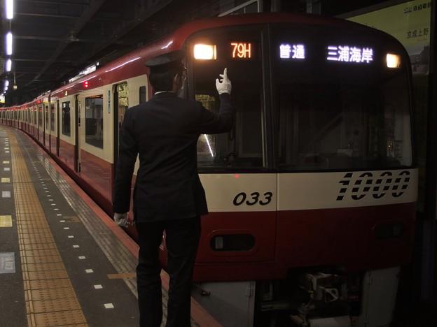 京成押上線青砥駅1番線 京急1033F普通三浦海岸行き表示確認(2)