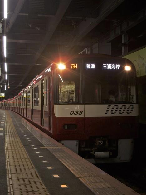 京成押上線青砥駅1番線 京急1033F普通三浦海岸行き(3)