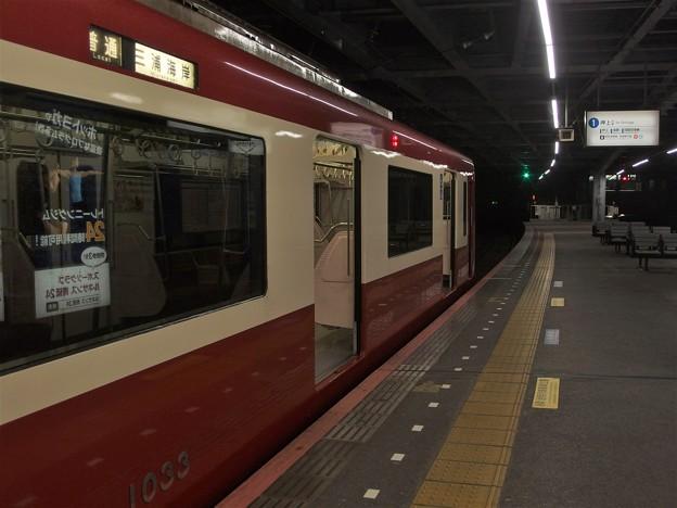京成押上線青砥駅1番線 京急1033F普通三浦海岸行き(4))