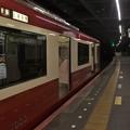 Photos: 京成押上線青砥駅1番線 京急1033F普通三浦海岸行き(4))