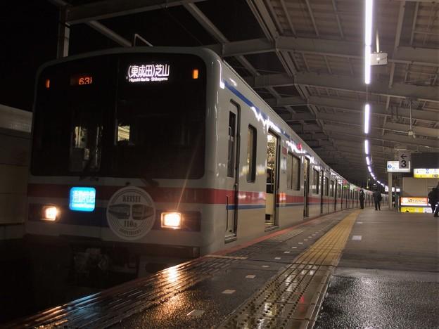 京成押上線青砥駅3番線 京成3418F通勤特急芝山千代田行き