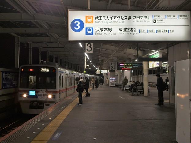 京成押上線青砥駅3番線 京成3418F通勤特急芝山千代田行き進入