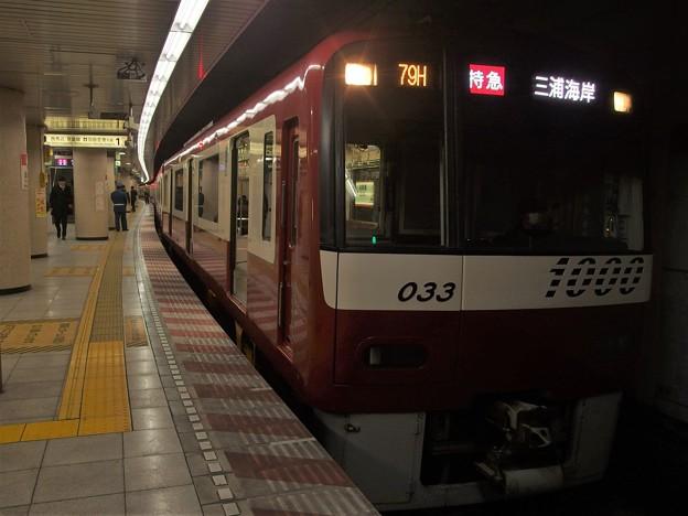 都営浅草線浅草橋駅1番線 京急1033F特急三浦海岸行き