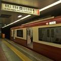 Photos: 都営浅草線東日本橋駅1番線 京急1033F特急三浦海岸行