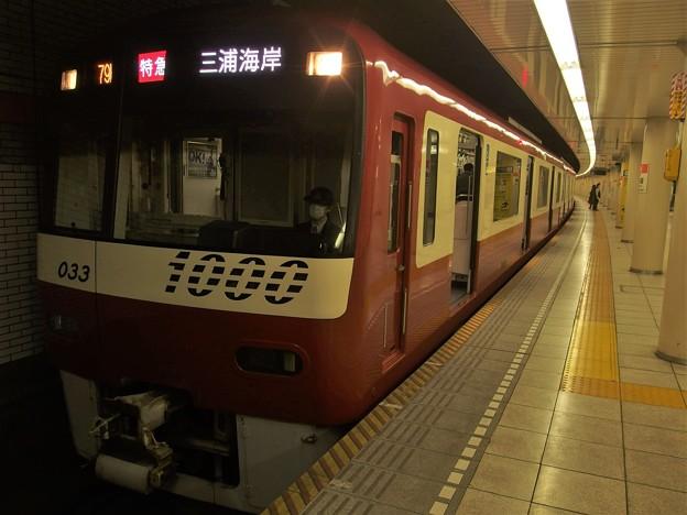 都営浅草線東銀座駅1番線 京急1033F特急三浦海岸行き