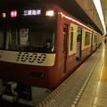 Photos: 都営浅草線東銀座駅1番線 京急1033F特急三浦海岸行き