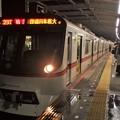 Photos: 京成押上線青砥駅3番線 都営5323F特急印旛日本医大行き