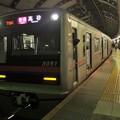 京成線船橋駅1番線 京成3051F快速高砂行き