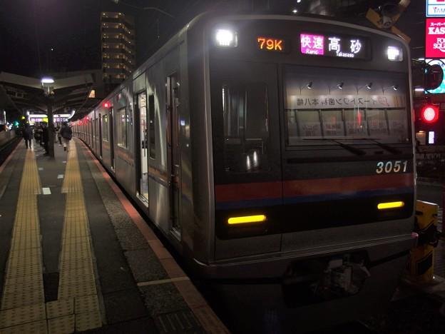 京成本線八幡駅1番線 京成3051F快速高砂行き