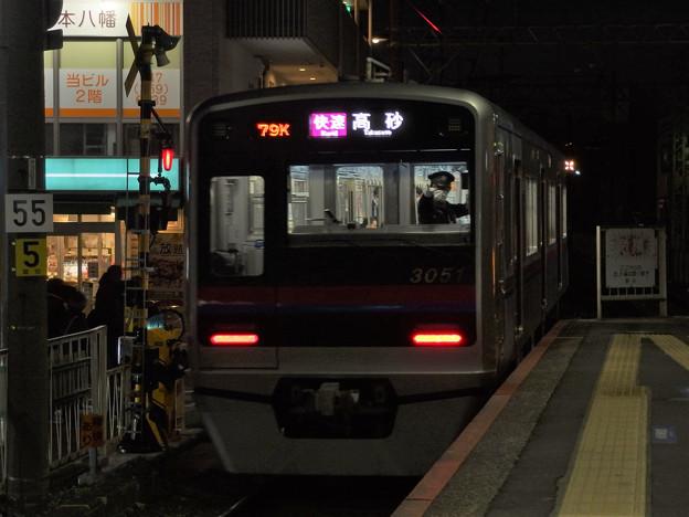 京成本線八幡駅1番線 京成3051F快速高砂行き後方よし
