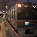 京成線高砂駅1番線 京成3858F快速特急上野行き