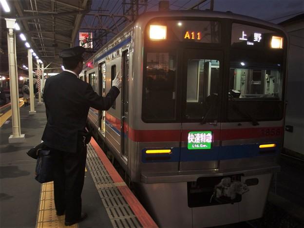 京成線高砂駅1番線 京成3858F快速特急上野行き表示確認