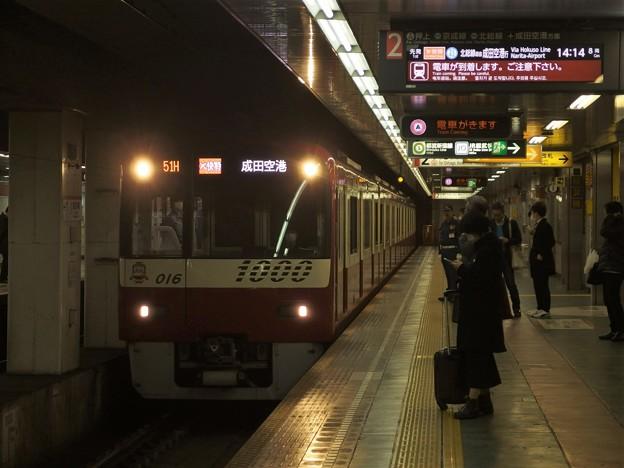 都営浅草線東日本橋駅2番線 京急1009Fエアポート快特成田空港行き進入