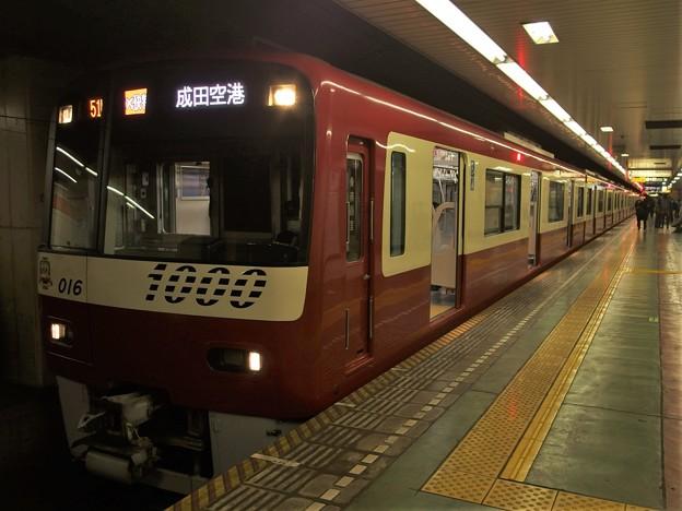 都営浅草線東日本橋駅2番線 京急1009Fエアポート快特成田空港行き