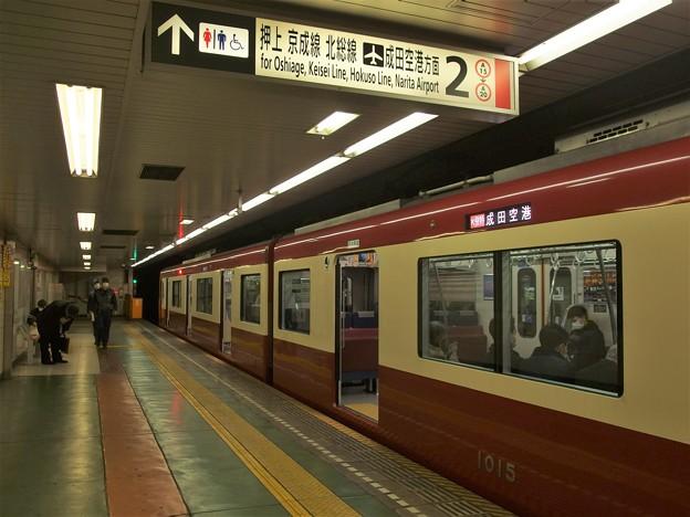 都営浅草線東日本橋駅2番線 京急1009Fエアポート快特成田空港行き(2)