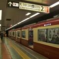 Photos: 都営浅草線東日本橋駅2番線 京急1009Fエアポート快特成田空港行き(2)