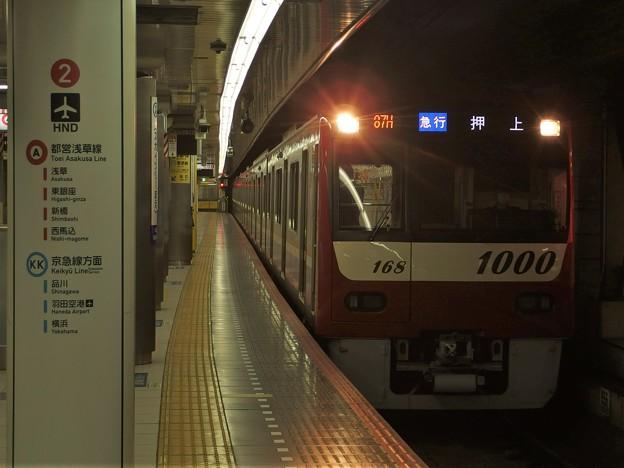 都営浅草線押上駅2番線 京急1161F急行押上行き進入(2)