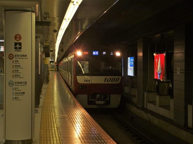 都営浅草線押上駅2番線 京急1161F急行押上行き進入