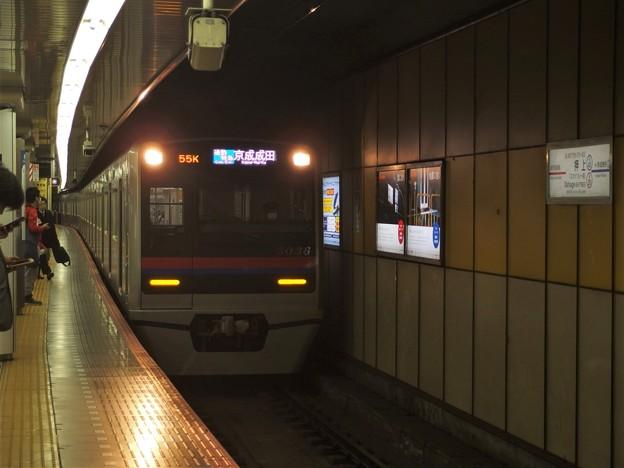 京成線押上駅4番線 京成3036F通勤特急成田行き進入