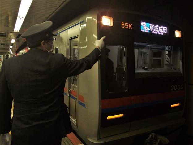 京成線押上駅4番線 京成3036F通勤特急成田行き表示確認