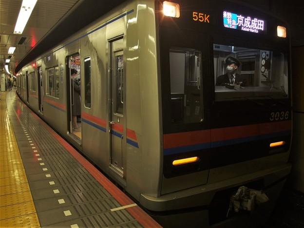 京成線押上駅4番線 京成3036F通勤特急成田行き