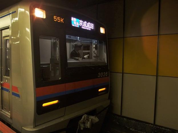 京成線押上駅4番線 京成3036F通勤特急成田行き(2)