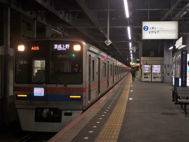京成線青砥駅2番線 京成3868F通勤特急上野行き