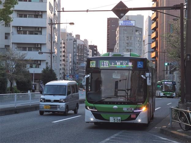 P4073525