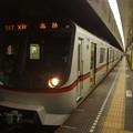 Photos: 都営浅草線浅草駅2番線 都営5313Fエアポート快特高砂行き