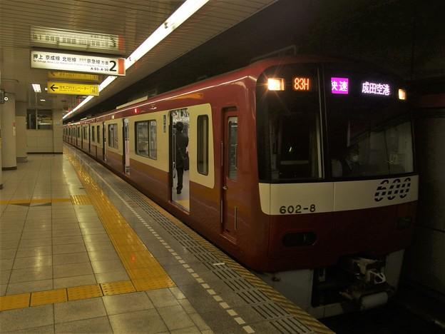 都営浅草線戸越駅2番線 京急602F快速成田空港行き