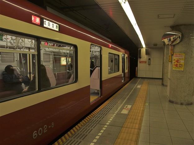 都営浅草線五反田駅2番線 京急602F快速成田空港行き