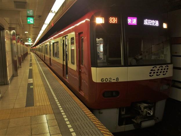 都営浅草線高輪台駅2番線 京急602F快速成田空港行き