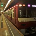 Photos: 都営浅草線高輪台駅2番線 京急602F快速成田空港行き