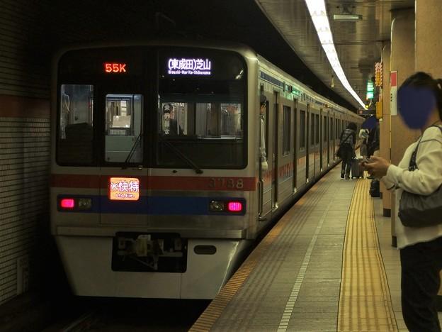 都営浅草線三田駅2番線 京成3788Fエアポート快特芝山千代田行き前方確認